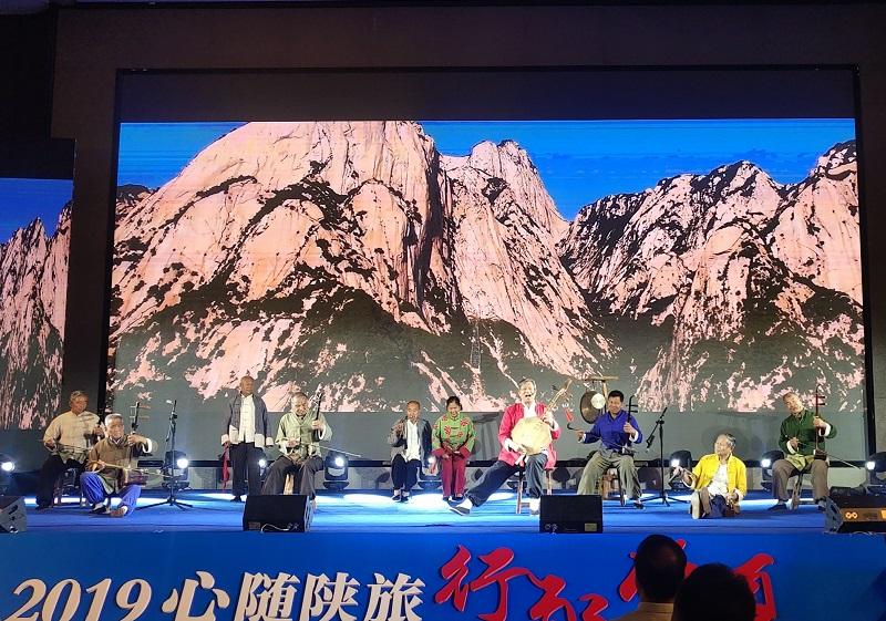 陕旅集团武汉旅游推介会.jpg