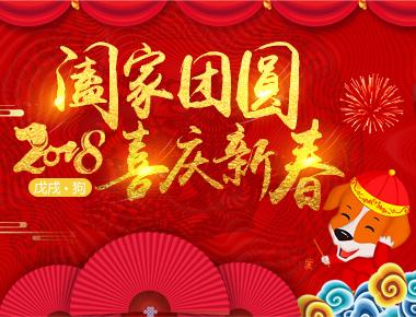 渭南春节380×290.jpg