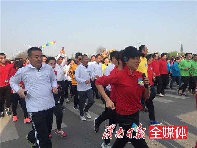 渭南高新区30岁了!一起健步走进春天.jpg
