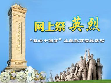 渭南380X285.jpg