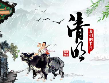 渭南380X290.jpg