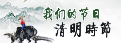 渭南清明专题图.png