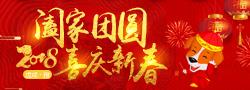 渭南春节250×90.jpg