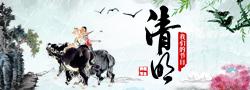 渭南250X90.jpg