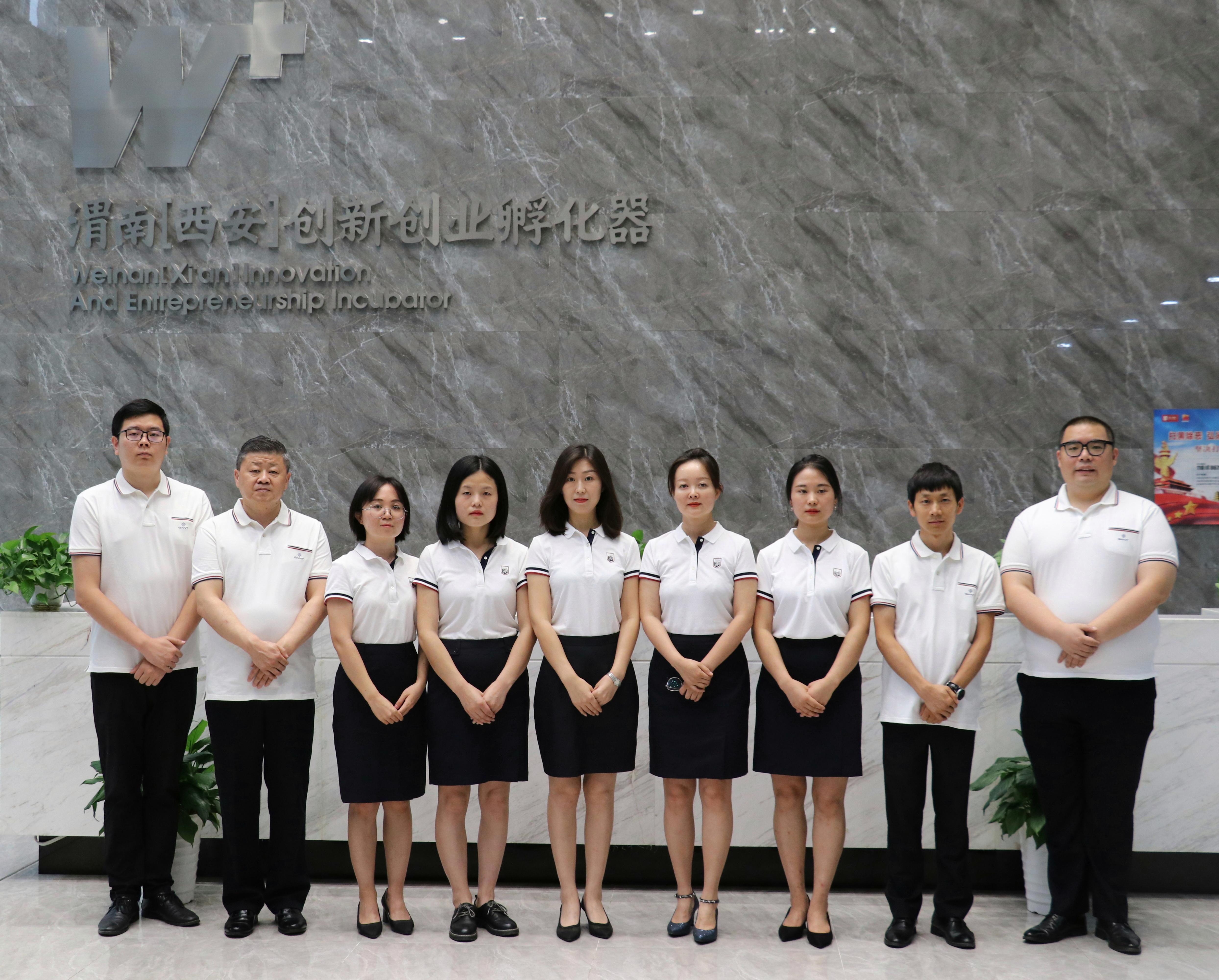 渭南(西安)创新创业孵化器运营团队.jpg