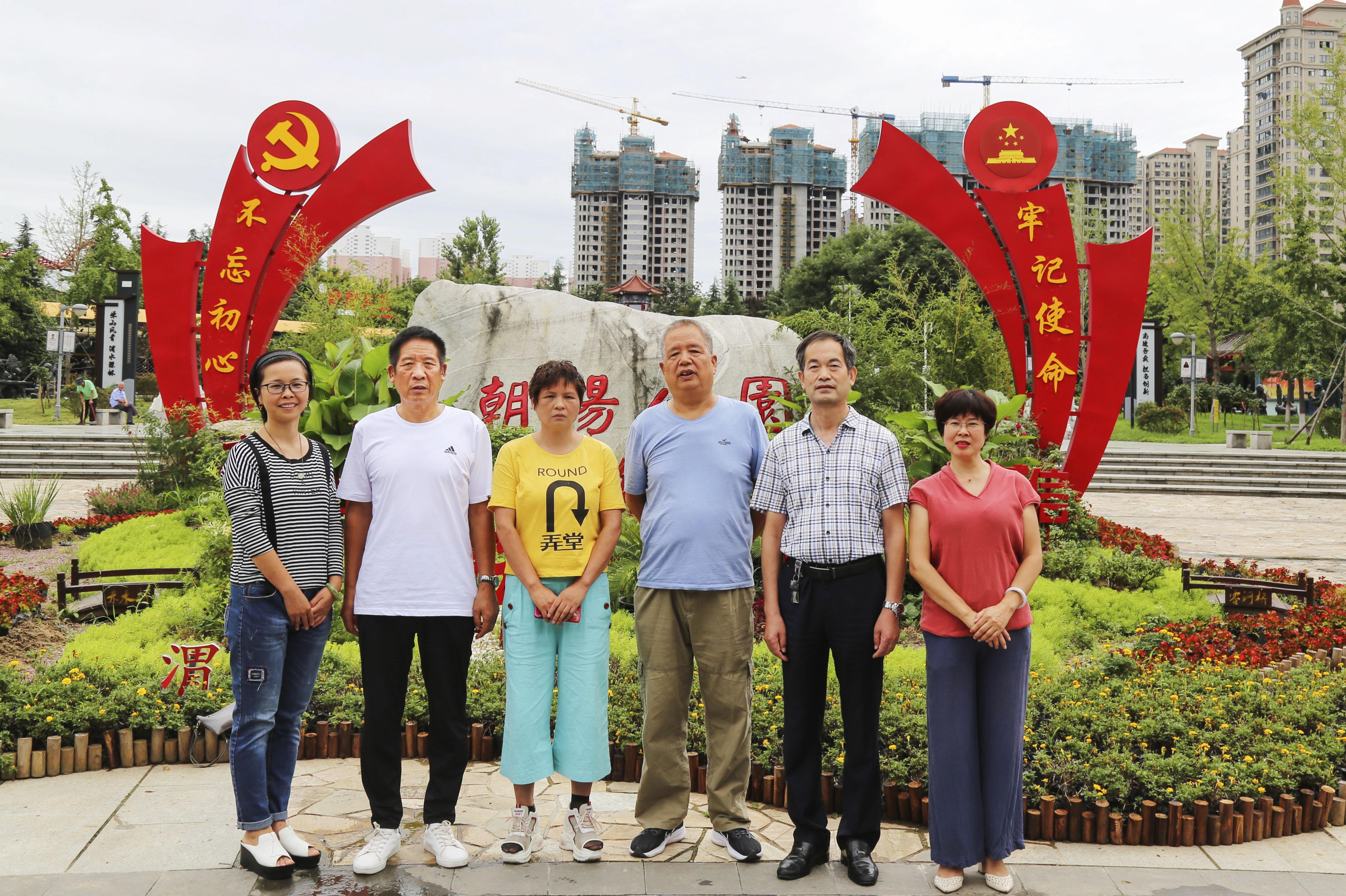 渭南战疫2020编辑组.jpg