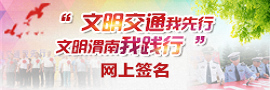 Banner250×90 - 副本.png
